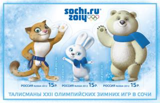 Sochiolympicsmascot