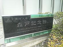 Dsc_0171