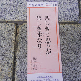 Img_20181001_184628_508