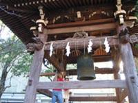 kanetsuki