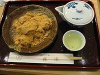 warabi