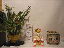 Jikkanoshogatsu