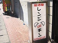 Hirakinaorika