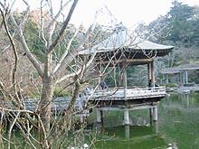 Ikenouenoazumaya