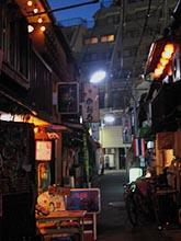Nishiogiroji1