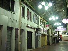 Shinderushotengai
