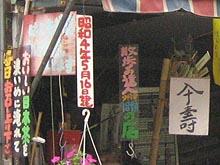 Kirakuenbubun1