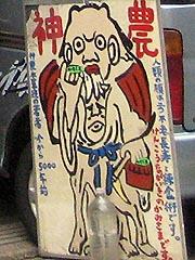 Kirakuenbubun3