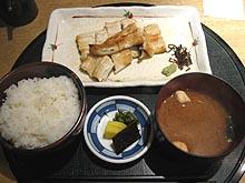 Anagoichiyaboshi