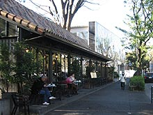 Asojanaiyo