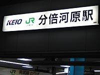 Hajimeteoritayo