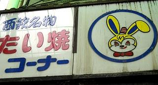 Usagikowaiyo1