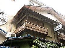 Hurukiyokiryoso