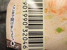 Soshimasho