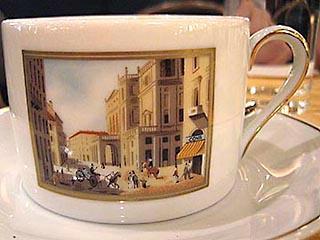 Cup_cafecova