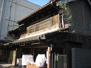 Reinogofukuyasan