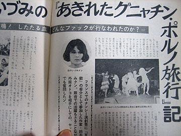 Oldmagazines6