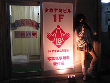 Funabashi11_2