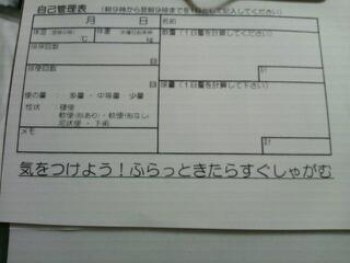 20120515_125004