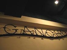 Ganchologo
